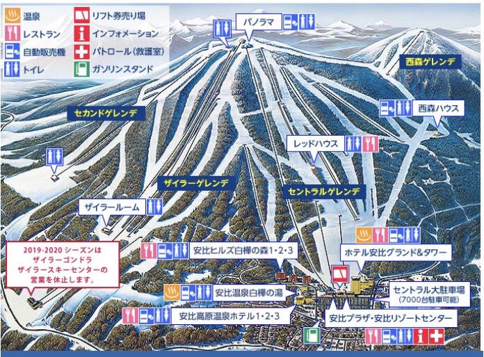 ライブ 安比 カメラ スキー 場 高原